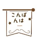 カスタム毎日使う挨拶★シンプル手書き風(個別スタンプ:27)
