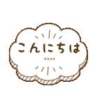 カスタム毎日使う挨拶★シンプル手書き風(個別スタンプ:28)