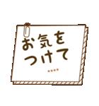カスタム毎日使う挨拶★シンプル手書き風(個別スタンプ:31)