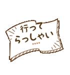 カスタム毎日使う挨拶★シンプル手書き風(個別スタンプ:34)