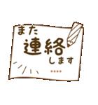 カスタム毎日使う挨拶★シンプル手書き風(個別スタンプ:35)