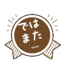 カスタム毎日使う挨拶★シンプル手書き風(個別スタンプ:37)