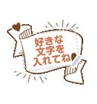 メッセージ★シンプル手書き風フレーム(個別スタンプ:1)