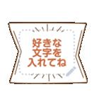 メッセージ★シンプル手書き風フレーム(個別スタンプ:2)