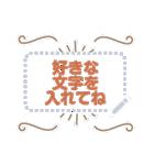 メッセージ★シンプル手書き風フレーム(個別スタンプ:3)