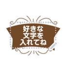 メッセージ★シンプル手書き風フレーム(個別スタンプ:4)