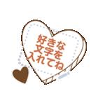 メッセージ★シンプル手書き風フレーム(個別スタンプ:5)