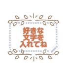 メッセージ★シンプル手書き風フレーム(個別スタンプ:6)