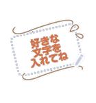 メッセージ★シンプル手書き風フレーム(個別スタンプ:7)
