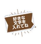 メッセージ★シンプル手書き風フレーム(個別スタンプ:8)