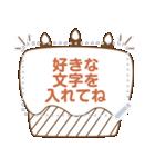 メッセージ★シンプル手書き風フレーム(個別スタンプ:9)