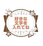 メッセージ★シンプル手書き風フレーム(個別スタンプ:10)