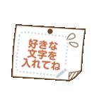 メッセージ★シンプル手書き風フレーム(個別スタンプ:12)