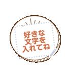 メッセージ★シンプル手書き風フレーム(個別スタンプ:13)