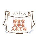 メッセージ★シンプル手書き風フレーム(個別スタンプ:18)