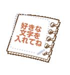 メッセージ★シンプル手書き風フレーム(個別スタンプ:19)
