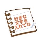 メッセージ★シンプル手書き風フレーム(個別スタンプ:20)