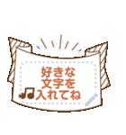 メッセージ★シンプル手書き風フレーム(個別スタンプ:21)