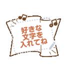 メッセージ★シンプル手書き風フレーム(個別スタンプ:22)