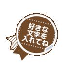 メッセージ★シンプル手書き風フレーム(個別スタンプ:23)