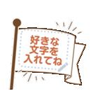 メッセージ★シンプル手書き風フレーム(個別スタンプ:24)