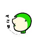 となりのかえるさん(個別スタンプ:7)