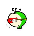 となりのかえるさん(個別スタンプ:15)
