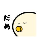 となりのかえるさん(個別スタンプ:21)