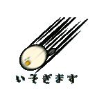 となりのかえるさん(個別スタンプ:23)
