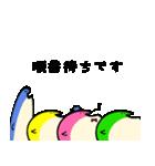 となりのかえるさん(個別スタンプ:30)