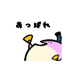 となりのかえるさん(個別スタンプ:32)