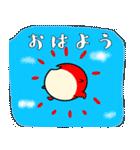 となりのかえるさん(個別スタンプ:37)