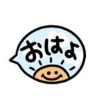 カラフル♡吹き出し(個別スタンプ:2)