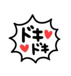 カラフル♡吹き出し(個別スタンプ:5)