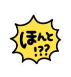 カラフル♡吹き出し(個別スタンプ:10)