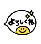 カラフル♡吹き出し(個別スタンプ:13)