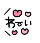 カラフル♡吹き出し(個別スタンプ:14)