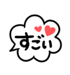 カラフル♡吹き出し(個別スタンプ:20)
