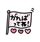 カラフル♡吹き出し(個別スタンプ:22)