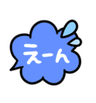 カラフル♡吹き出し(個別スタンプ:27)