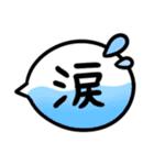 カラフル♡吹き出し(個別スタンプ:32)