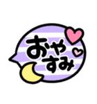 カラフル♡吹き出し(個別スタンプ:40)