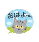 動く♡水彩にゃんこ(個別スタンプ:1)