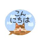 動く♡水彩にゃんこ(個別スタンプ:2)