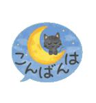 動く♡水彩にゃんこ(個別スタンプ:3)