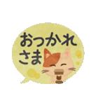 動く♡水彩にゃんこ(個別スタンプ:4)