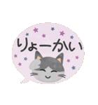 動く♡水彩にゃんこ(個別スタンプ:6)