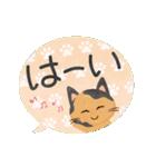動く♡水彩にゃんこ(個別スタンプ:7)
