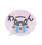 動く♡水彩にゃんこ(個別スタンプ:10)
