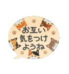 動く♡水彩にゃんこ(個別スタンプ:11)